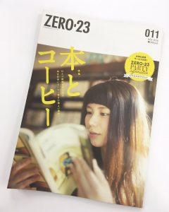 zero23_11