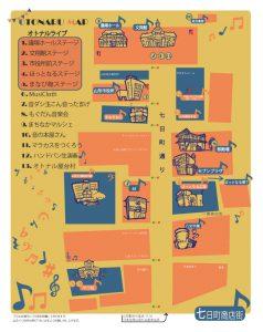 map1103